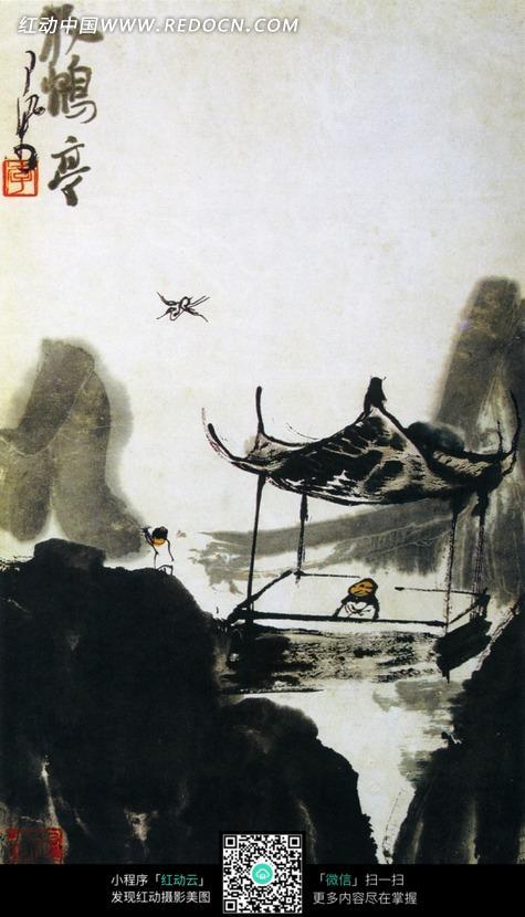 李可染作品专辑 放鹤亭设计图片