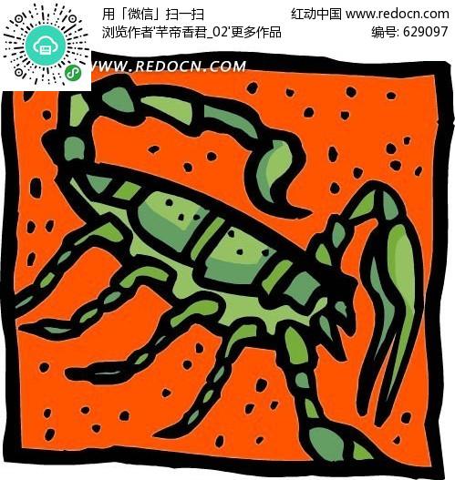 摩羯座星座符号-动物|生物|日期矢量图编号(下载十二星座农历是植物图片