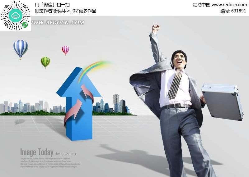 男人向前奔跑过来的图片_向前奔跑的商务男士图片素材素材公社