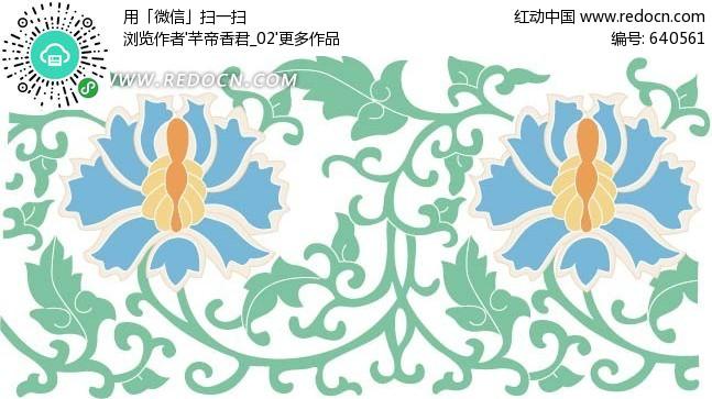 喇叭花对称图形_适合纹样牵牛花与蝴蝶是水粉画