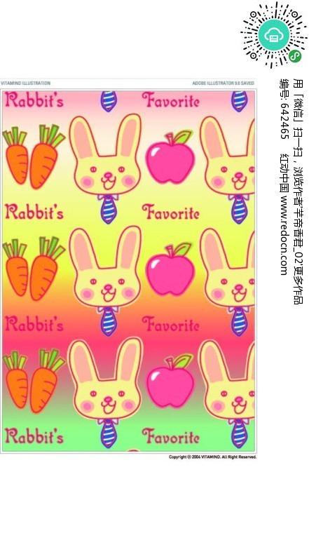兔子/胡萝卜/苹果构成的图案设计图片