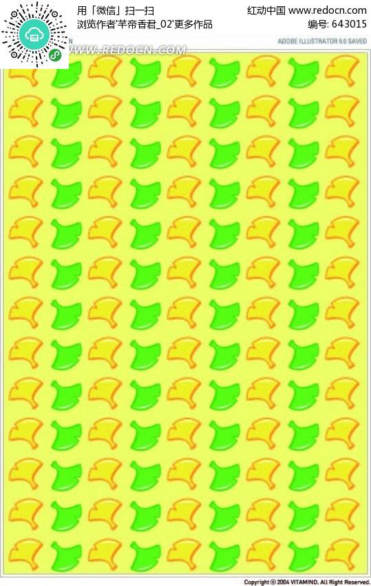 绿色和黄色银杏叶构成的图案矢量图 编号 643015 底纹背景 花纹边框