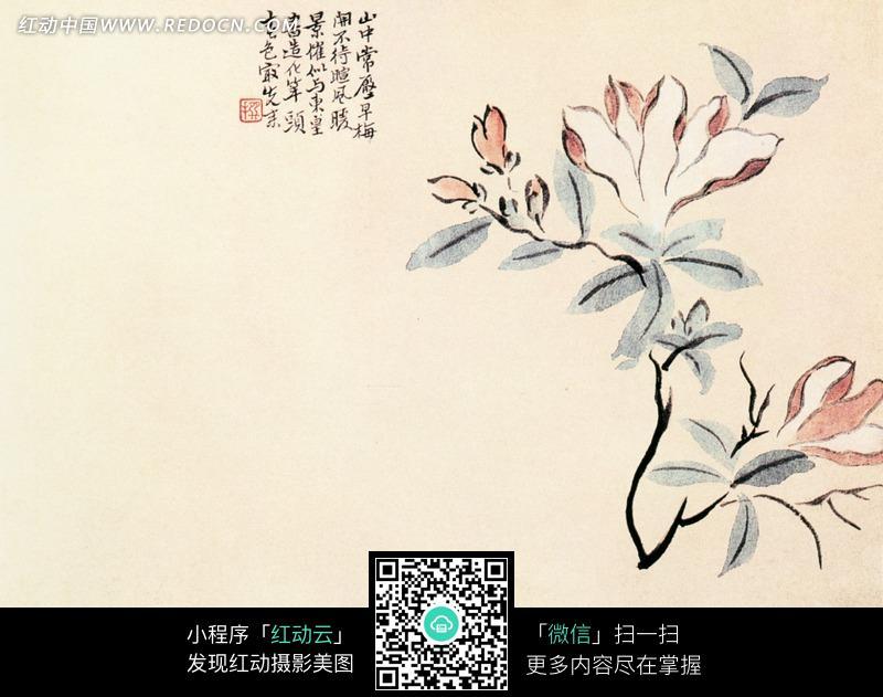 中国写意花鸟 折枝花卉图片 编号 645505 书画文字 文化艺