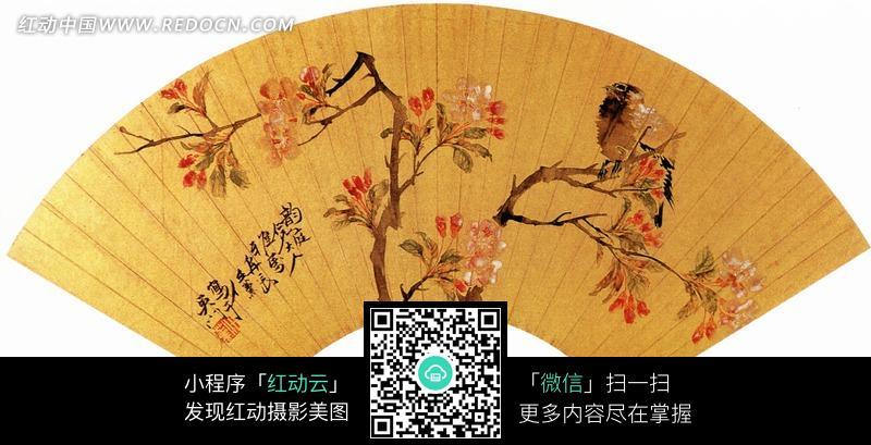 花鸟图形黄色扇面素材图片 编号 646589 书画文字 文化艺