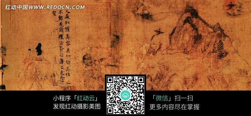 中国古代名画 女史箴图四设计图片