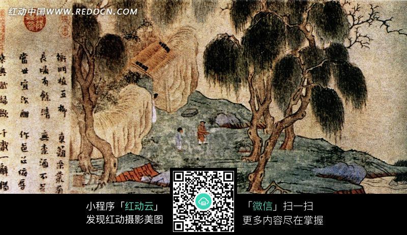 归去来辞图中国名画素材图片 传统书画 吉祥图案 艺术图片...