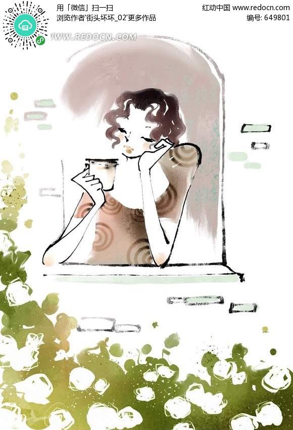 手托下巴喝咖啡的美女编号:649801 墨迹素材