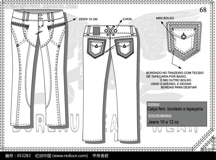 牛仔裤后袋设计矢量图(编号:653283)_珠宝服饰
