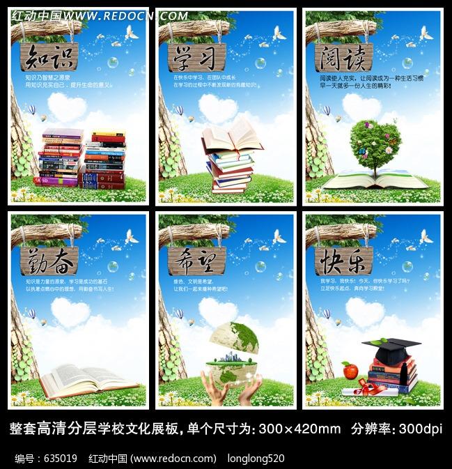 国外优秀毕业展板设计_国外优秀展板排版设计_国外图片