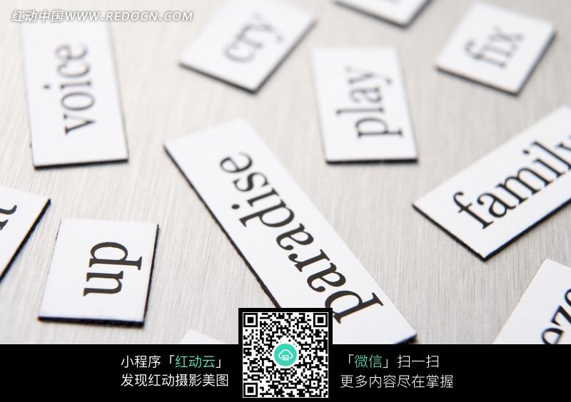 写满英文单词的牌子图片(编号:661411)_生活用