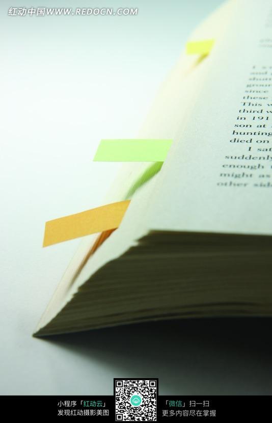 一本厚厚的书上夹着书签 高清图片
