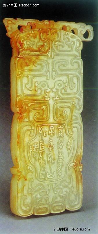 精美的古代花纹玉牌设计图片