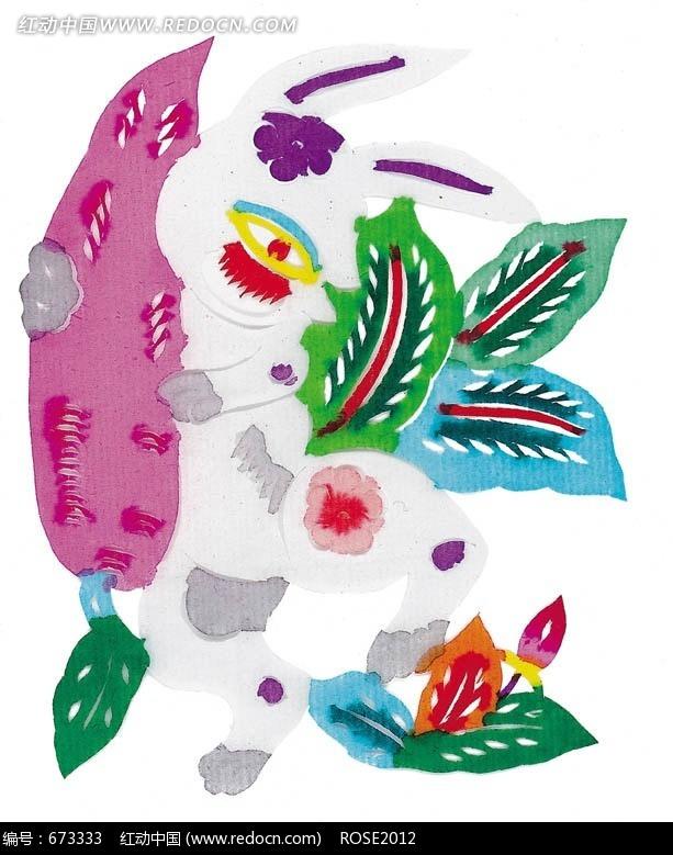 中华剪纸-兔子和胡萝卜设计图片