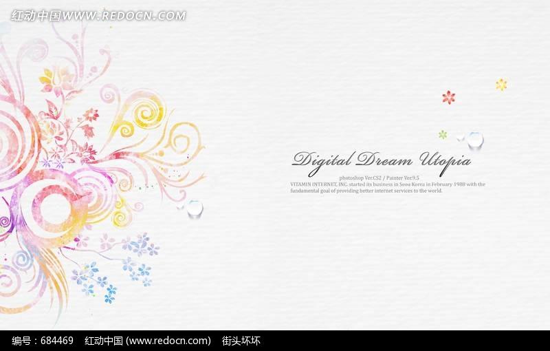 简约 时尚 韩国 花纹 素材 684469 花纹 花边