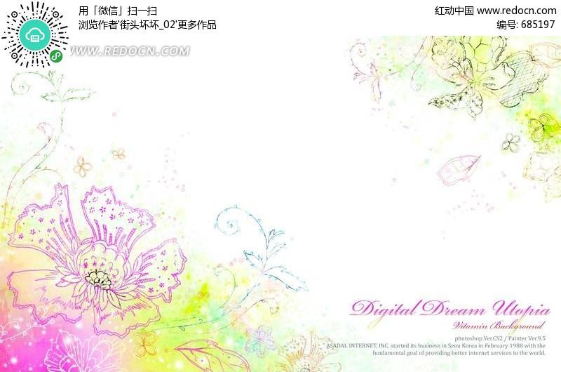 彩绘花纹海报背景设计素材 花纹psd 花边psd分层素材下载 编号