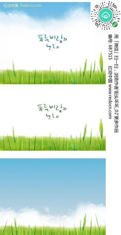 时尚水彩背景素材psd PSD花纹背景 PS底纹素材下载 编号 687515 -