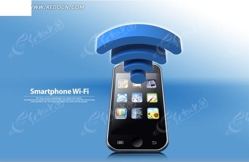 手机信号图标 手机信号图标素材 手机信号图标素材下载图片