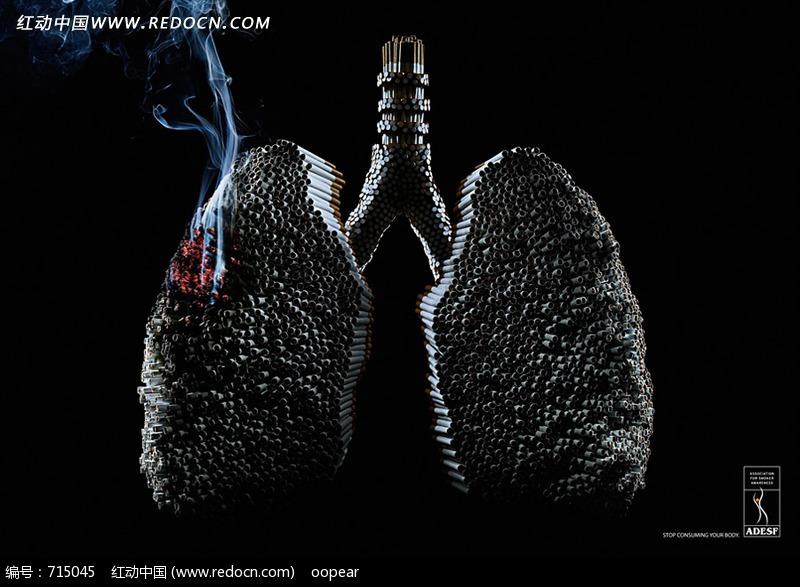 创意戒烟广告图片图片