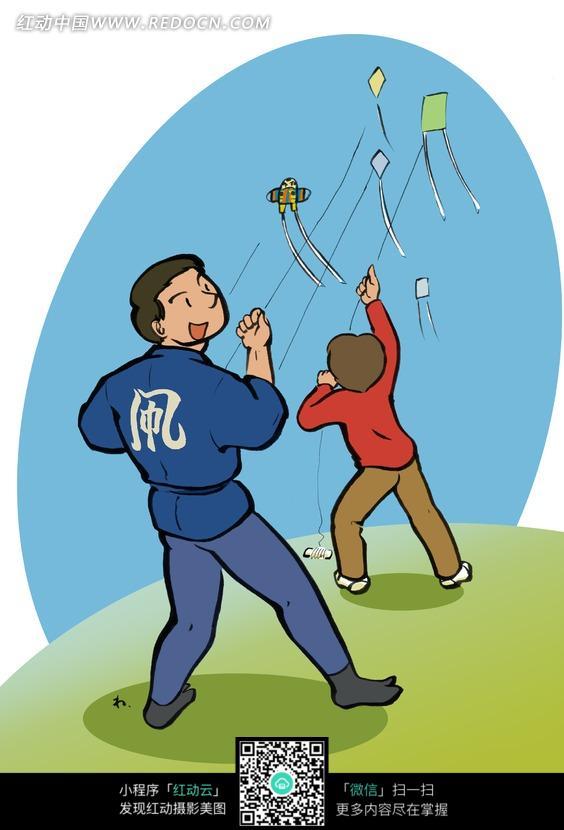 放风筝卡通图片儿童放风筝图片放风筝绘画图片放风筝图片简笔画放风图片