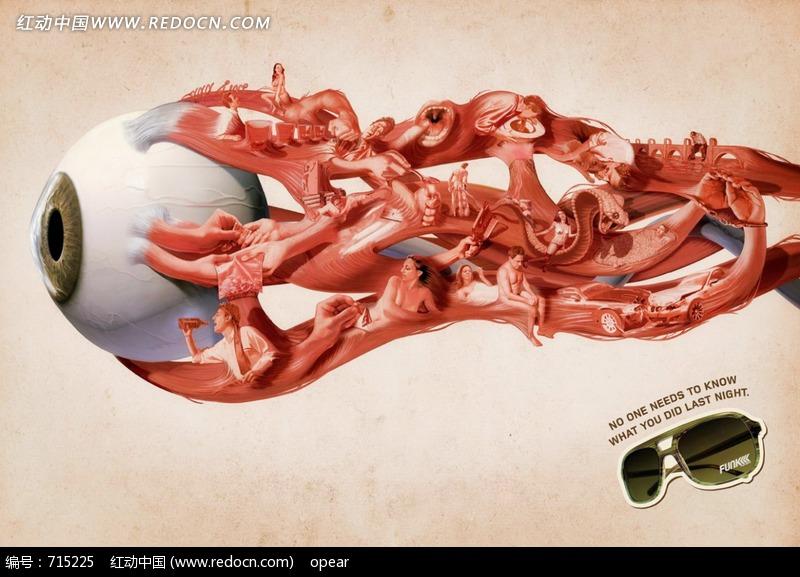 眼镜创意宣传广告图片图片
