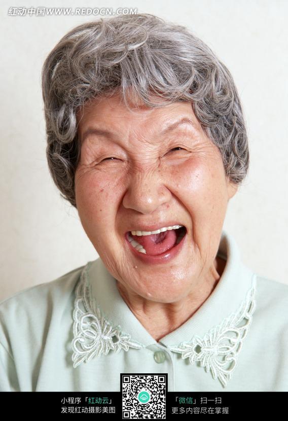 关键词:老奶奶老人开怀大笑头发花白表情脸部图片