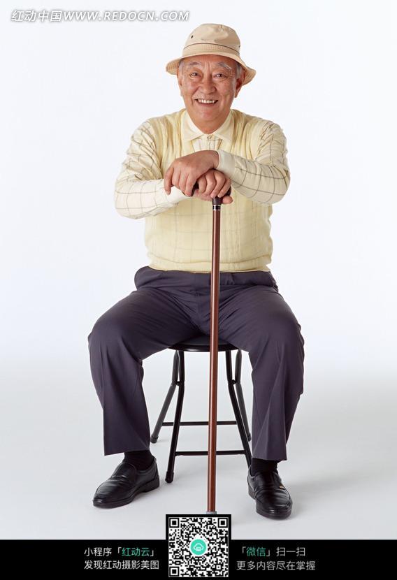 拄拐杖的老人 拄拐杖的老人卡通 拄拐杖的老人简笔画