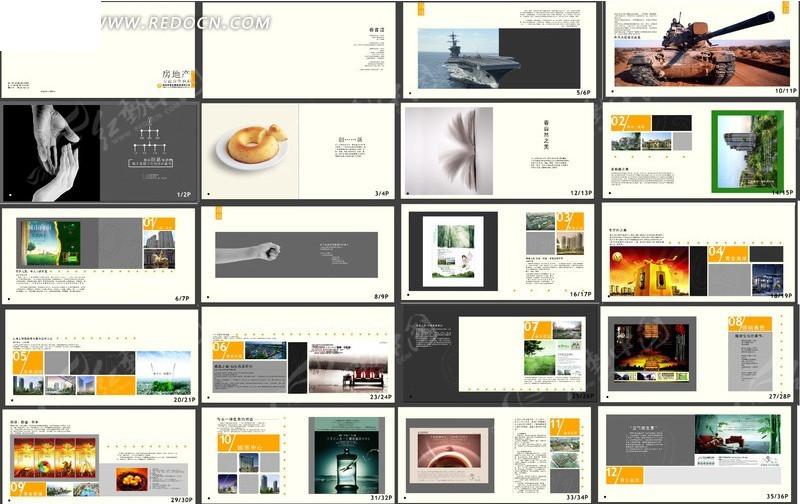 平面设计图素材 平面设计图 平面设计素材图片
