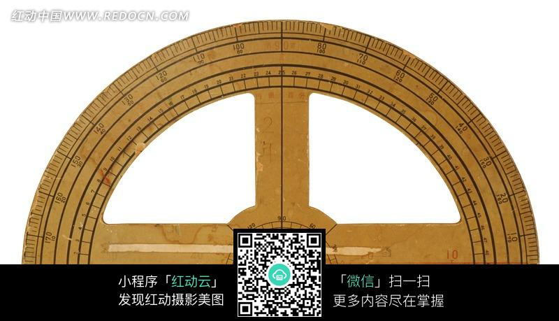 半圆尺子 半圆仪尺子 尺子刻度标准图-卡尺子刻度标准图 尺子刻度标准