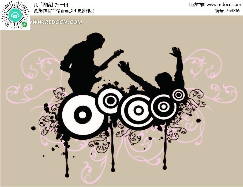 音乐海报插画矢量图编号:763869 流行元素
