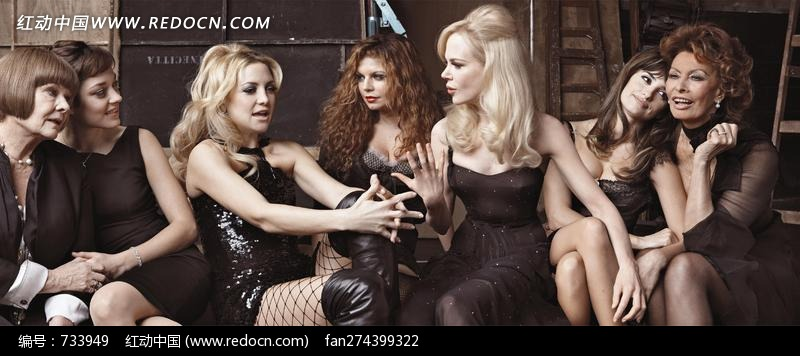 一群谈话的外国美女图片编号:733949