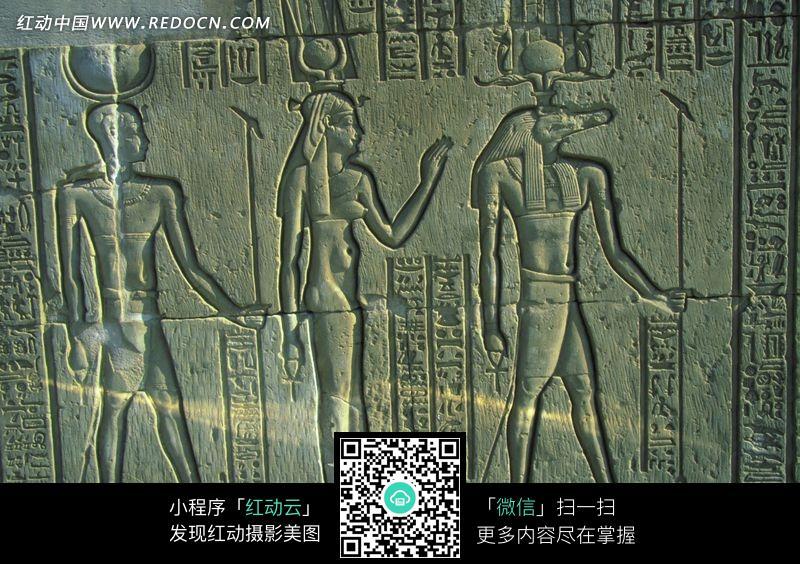 古埃及精美壁画照片设计图片