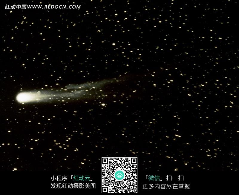 浪漫的流星夜空图片的报道近况介绍