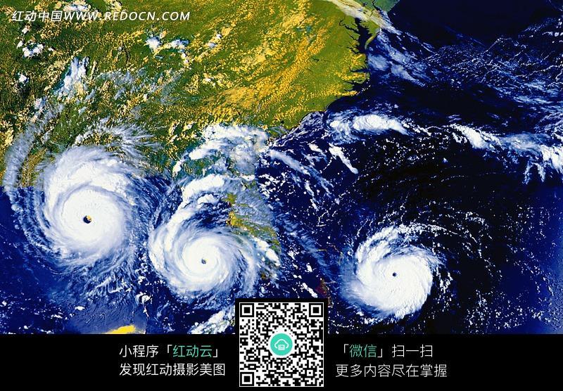 中国气象卫星云图 人脸图像合成系统 卫星云图高清图片