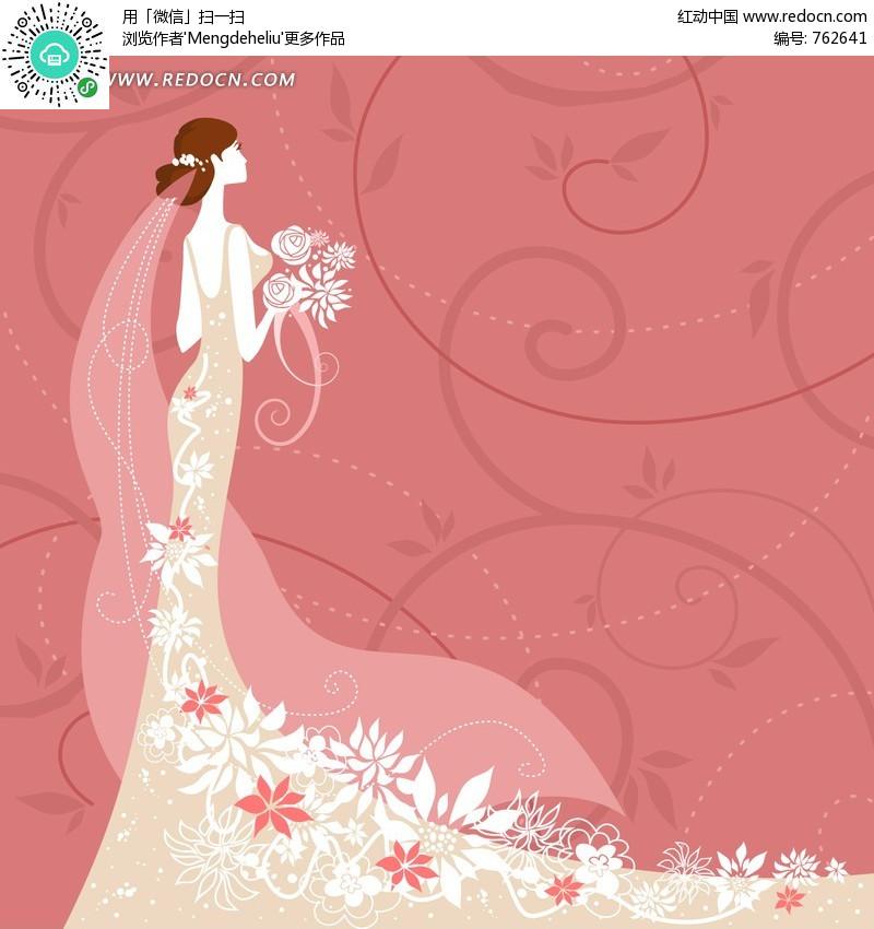 关键词:卡通新娘婚纱花卉花纹花纹背景美丽新娘