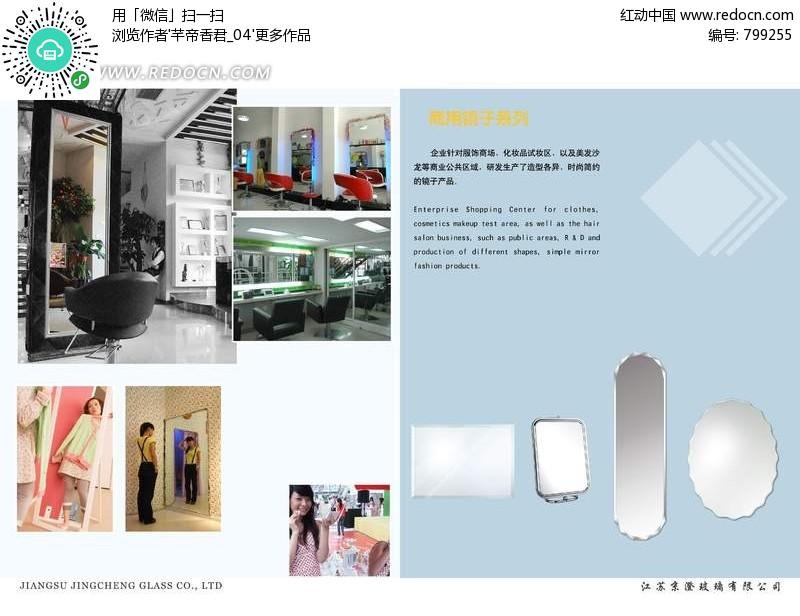 产品内页排版设计内容|产品内页排版设计版面设计图片