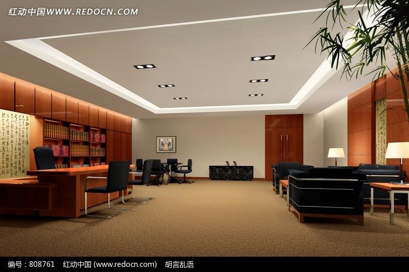 简约中式领导办公室设计图片图片