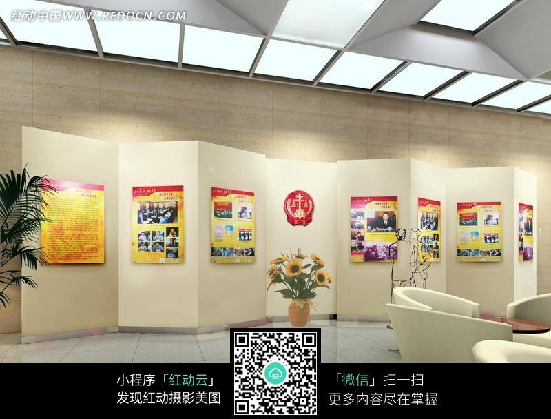 带曲折 展示墙 的 展厅 效果图图片 编号 818029高清图片