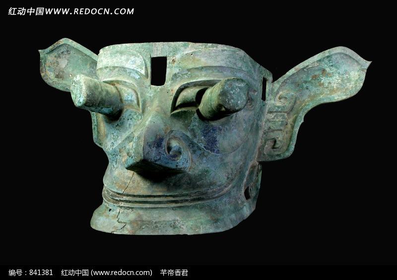 国宝 三星堆 青铜纵目面具设计图片