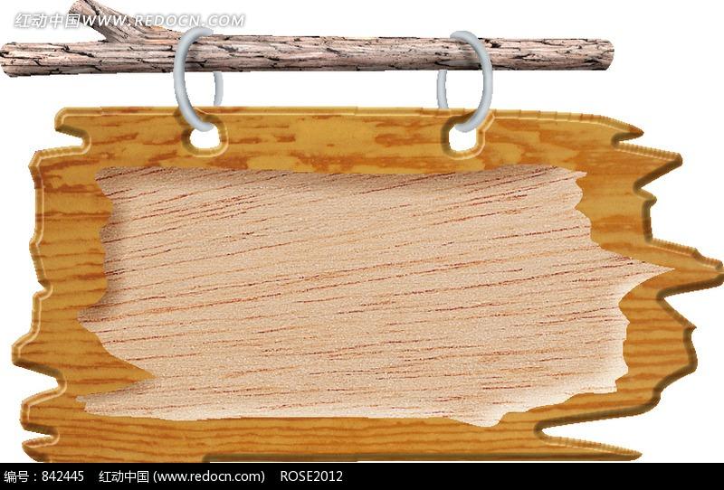 手绘木纹木板吊牌图片
