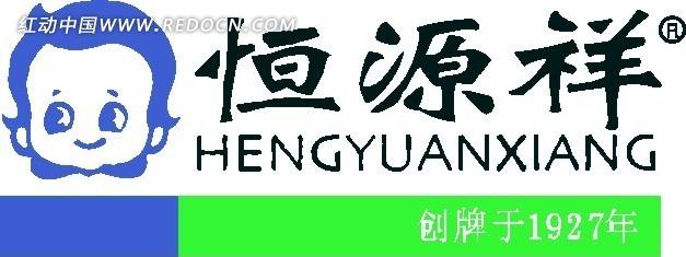 恒源祥杨logo图片