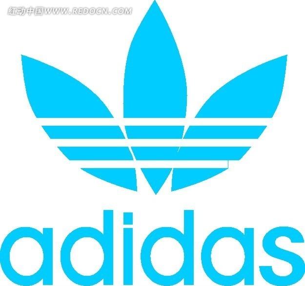 蓝色阿迪达斯标志设计矢量图 编号 843961 行业标志 标志 图标 矢量素