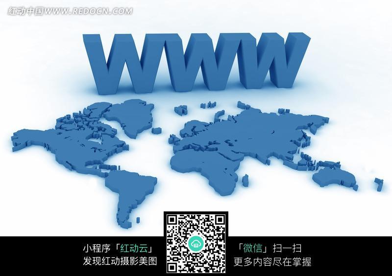 互联网和立体的地球大陆图片 [图片.]