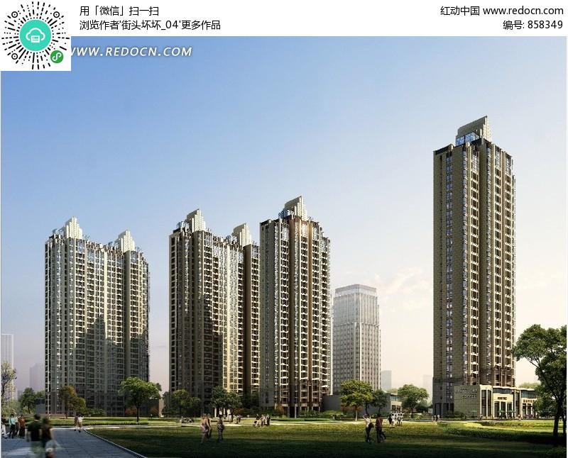 高层住宅楼建筑效果图 编号 858349 高清图片