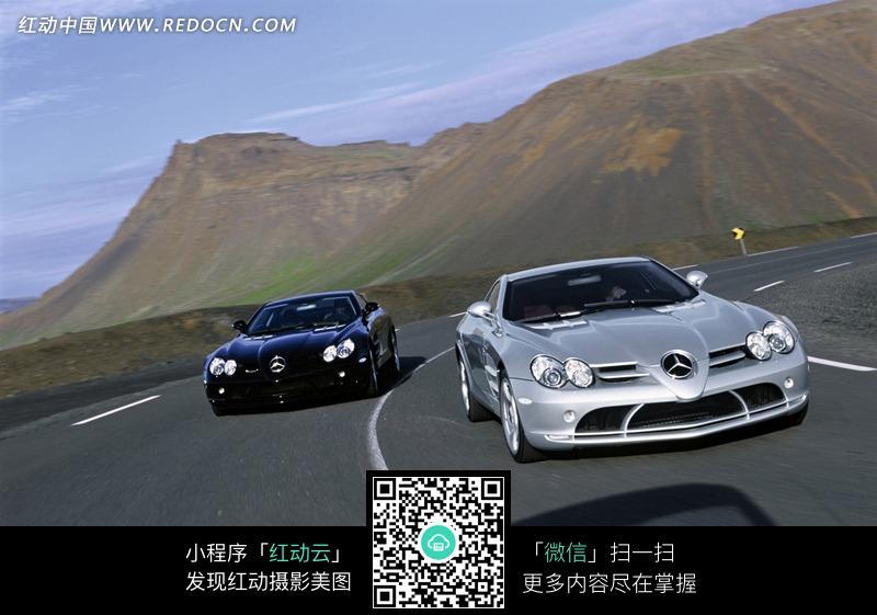 在郊外高速奔驰的跑车图片(编号:870679)_生活