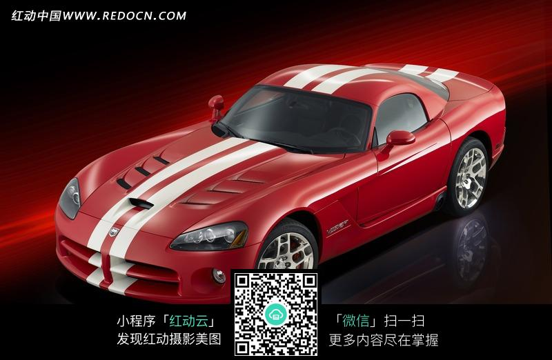 道奇蝰蛇汽车图片图片