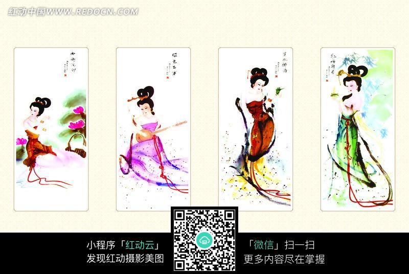 中国四大美女工笔画设计图片