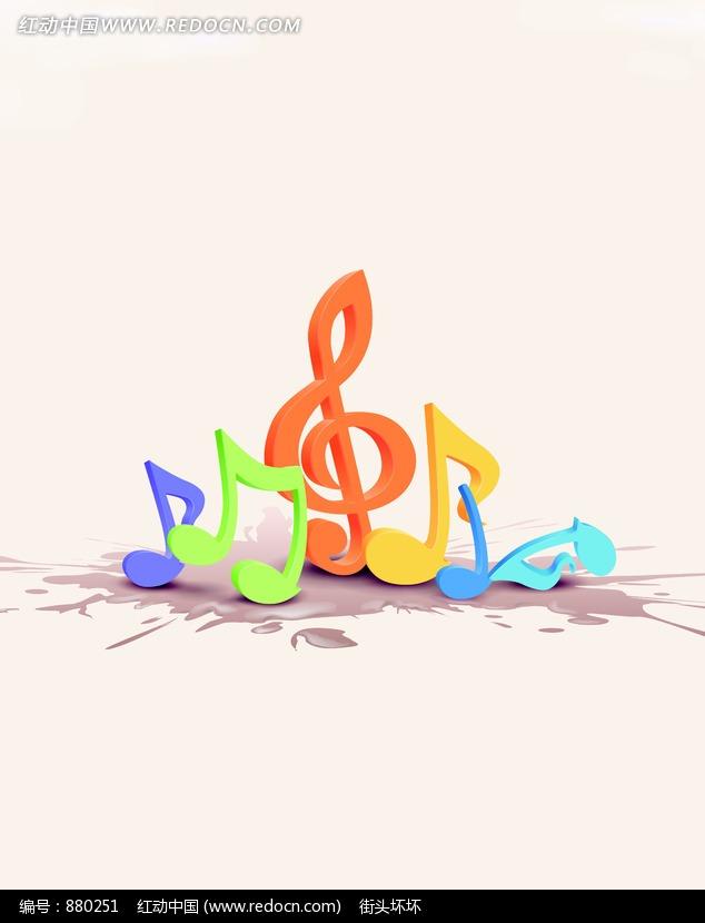 绚丽的音乐音符花纹背景矢量素材图片