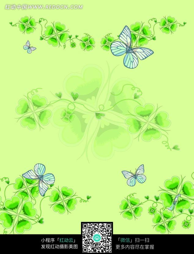 花边背景四叶草内容|花边背景四叶草版面设计图片