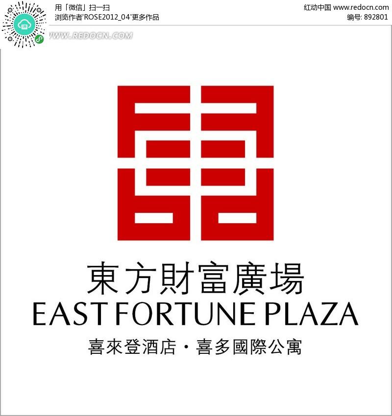 东方财富广场房地产标志 图标矢量图下载 892801