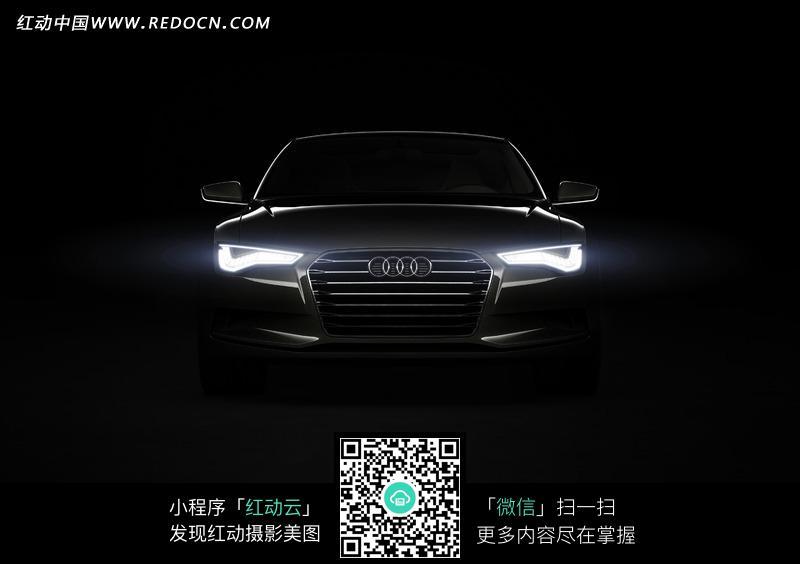 开着 车灯 的黑色 奥迪 A8l汽车正面图片 编号 885409